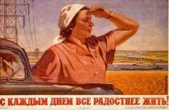 CFP: Конструирование / деконструирование «нового человека» в СССР