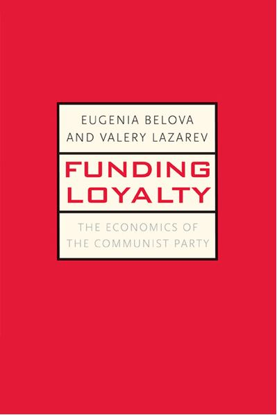 Funding Loyalty