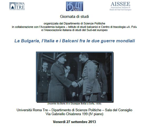 La Bulgaria, l'Italia e i Balcani fra le due guerre mondiali