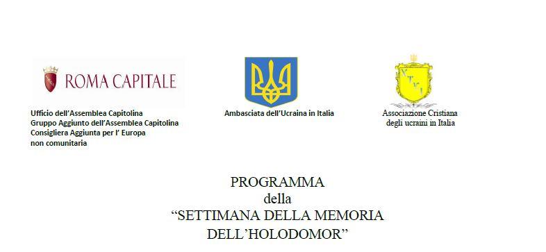 """SETTIMANA DELLA MEMORIA DELL""""HOLODOMOR"""