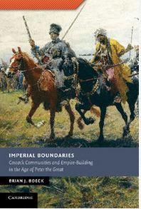 Imperial Boundaries