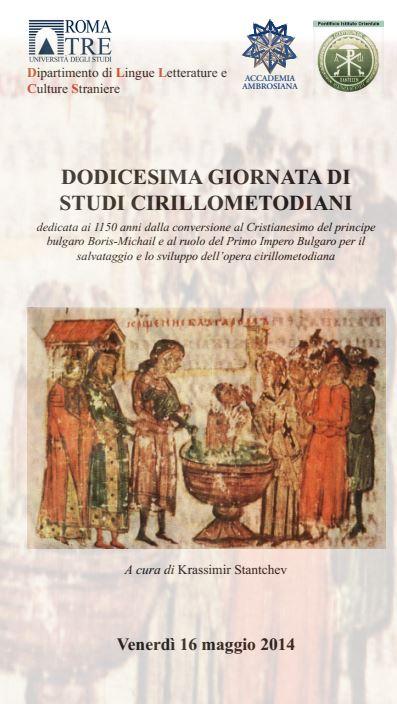 DODICESIMA GIORNATA DI   STUDI CIRILLOMETODIANI