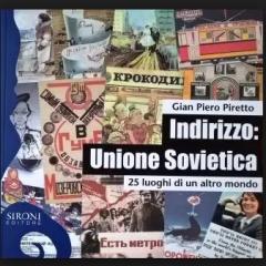 Indirizzo: Unione sovietica