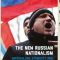 The New Russian Nationalism