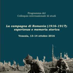 La campagna di Romania (1916–1917)