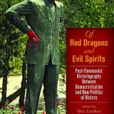 Of Red Dragons and Evil Spirits