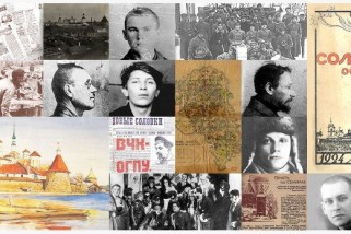 """Mostra virtuale """"Beauty in Hell. Culture in the Gulag"""