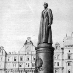 The Communist Century: New Studies in Revolution, Resistance and Radicalism