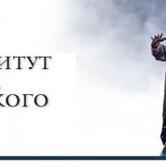 CfP: International Peter the Great Congress-2018
