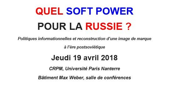 QUEL SOFT POWER POUR LA RUSSIE ?