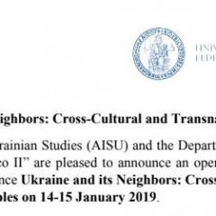 CfP: Ukraine and its Neighbors: Cross-Cultural and Transnational Interactions
