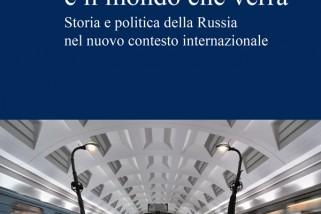Putin e il mondo che verrà Storia e politica della Russia nel nuovo contesto globale