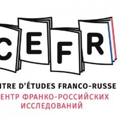 CfP: scuola autunnale su traduzione e scienze sociali