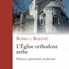 L'Eglise orthodoxe serbe
