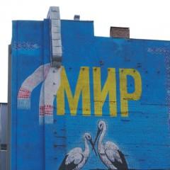 Abbecedario Ucraino. Rivoluzione, cultura e indipendenza di un popolo. Gaspari, 2018