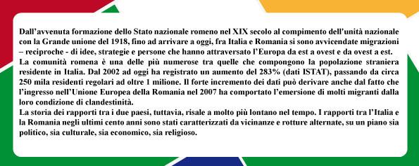 italia_romania_testo
