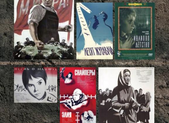 Rethinking Soviet War Films