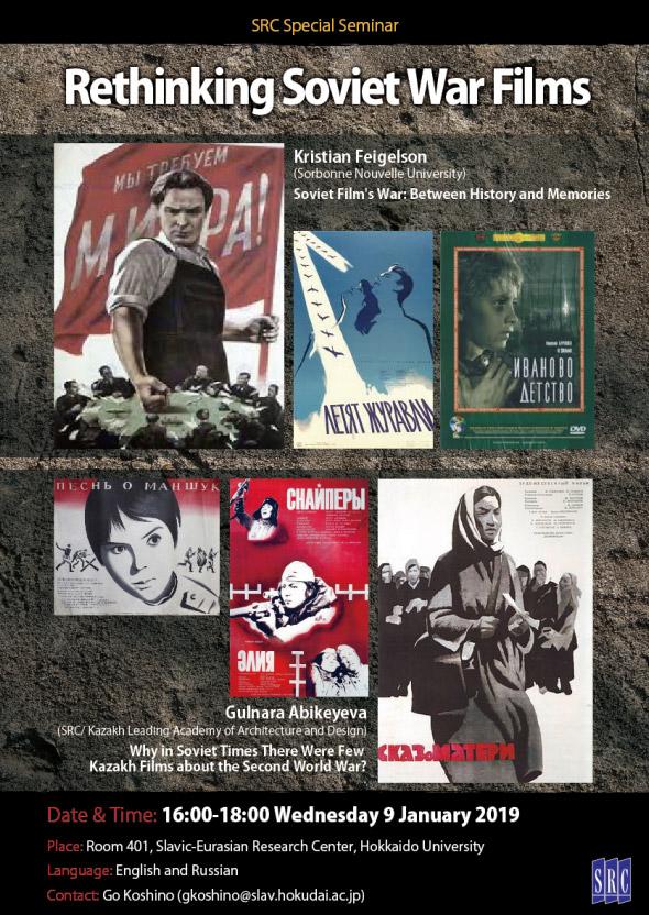 Rethinking-Soviet-War-Films