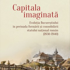 Capitala imaginată