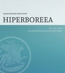 CfP: Hiperboreea: Vol. 7, No. 1 (June, 2020)