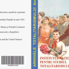 Arhivele Totalitarusmului