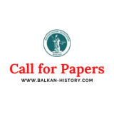 "CfP: ""Islamic Radicalisation in the Balkans after the Fall of Communism"""