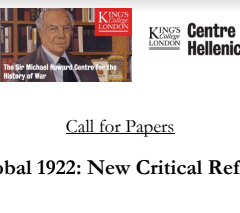 """CfP: Ιnternational Conference """"The Global 1922: New Critical Reflections"""""""